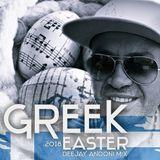2018 DJ ANDONI GREEK APRIL CLUB MIX