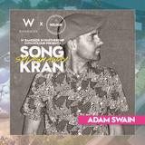 Adam Swain (Kolour) - Sonkran Splash Away 2016