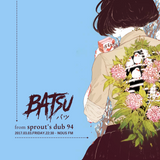 NOUS FM Podcast: Batsu from sprout's dub 94 (3rd March 2017)