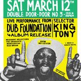Simmer Down Sound 3/12/16 Simmer Down Sound Selectors part1 - Double Door Chicago