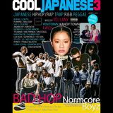 COOL JAPANESE 3 (日本語ラップMIX)
