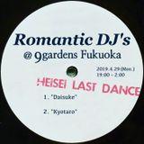 Romantic DJ's Play Short Edit-Apl 2019