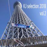 KJ selection 2018 vol.2