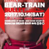 20171014 DJ DAI Shangri-La BEAR-TRAIN BULLET LIVE REC !!