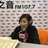 2018/04/15 - 安溥焦不會 - 安溥 - HitFM