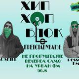 Hip Hop BLOK! #1 (pt.01)