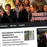 """Alexander Nikolov ot dvijenie """"Priziv"""""""