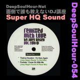 DeepSoulHour-054