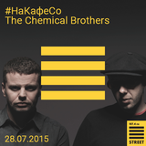 На Кафе Со The Chemical Brothers (2015.07.28)