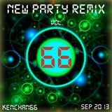 NEW PARTY REMIX VOL.66