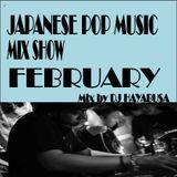 クジラ商店 2月 J-POP MIX 四年目
