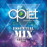 Opiet AudioLab Essential Mix SDS Series 1