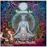 Mantra -Chill with Adham Shaik