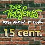 DaBreakOff & 12in4 present: Plovdiv  Projekts 2012: Still Holdin' It Down Teaser