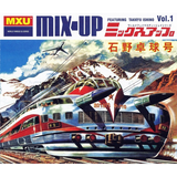 Takkyu Ishino ‎– Mix-Up Vol. 1