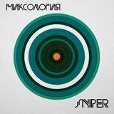DJ SNIPER NE.FM MIXOLOGIA RADIO SHOW #13