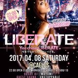 """LIBERATE WEEKLY MIX vol.113""""March Brand-new R&B""""mixed by DJ IKE"""