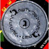 המצעד הלועזי השנתי של רשת ג', 1996 - מקומות 50 עד 32