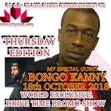 World Exclusive Drive Time Promo Show (INTERVIEW ONLY) 18-10-2018 @hilifefamilyuk @djophilife