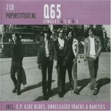 Q65......OVER 2HR. OF A's & B SIDES PSYCHEDELIC ROCK FROM THIS DUTCH BAND IN THE 60'S