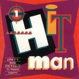 Hit Man Vol. 1 - 1992