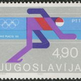 Jugoslavija 100 mix