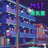M$E Apresenta : Muito Calma Mixtape
