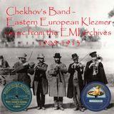 """Album Launch: """"Chekhov's Band"""""""