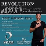 Elon Hadad Elon Hadad - Revolution on Air @23.3.17 | 91.5/96 FM רדיו קול רגע