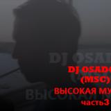 HIGH MUSIC On-line radio show pt.5-1 - DJ OSADCHI plays his 45's