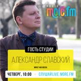 Alexander Slavsky about Impact Hub Odessa
