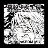 Chiptune EDM Mix