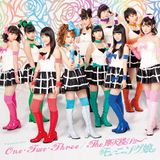 Morning Musume.20th anniversary Mix SideA (ver.2.0)