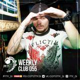 MY - Weekly Club 055