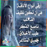 إبن صياد مع تحيات عطاءالله