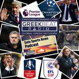 Sofa Sports News & GreekBeat Radio Debut Collaboration 30.03.17