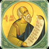 Ὁ προφήτης Ὀβδιού