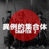 AK11 Radio: Chapter 2 w/Dj Aka Suga
