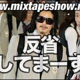 MIXTAPE 131 - HANSEI SHITEMAAASU