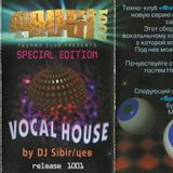 Faust (Vocal House) mixed by Sibirtsev 1998 Side A