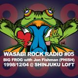 WASABI ROCK RADIO #05