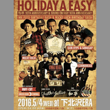 2016 5/4  TOKYO - HOLIDAY A EASY
