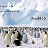 JPopsuki #772