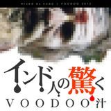 VOODOO from India (2012)