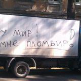 DJ E Live 26/8 /16 @Dizyngoff, Odessa
