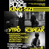 Bass Place KINGSIZE Promo Mix