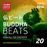 Buddha Beats-Episode 20
