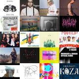 This Weeks New Music / Музика на цьому тижні 09 Квітень 1