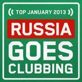 Bobina - RGC Monthly Top (January 2013)