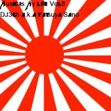 Music Is My Life Vol.8 -Japanese Only-